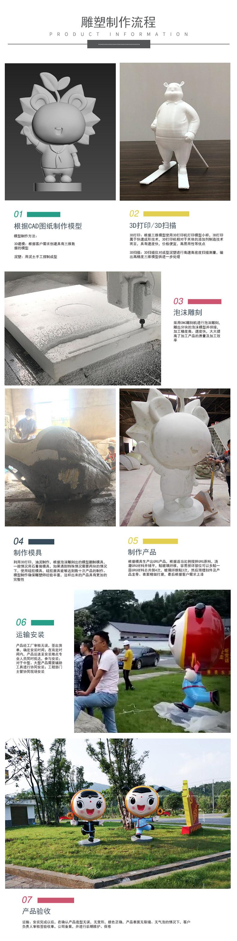 卡通胜博发正规网站.jpg