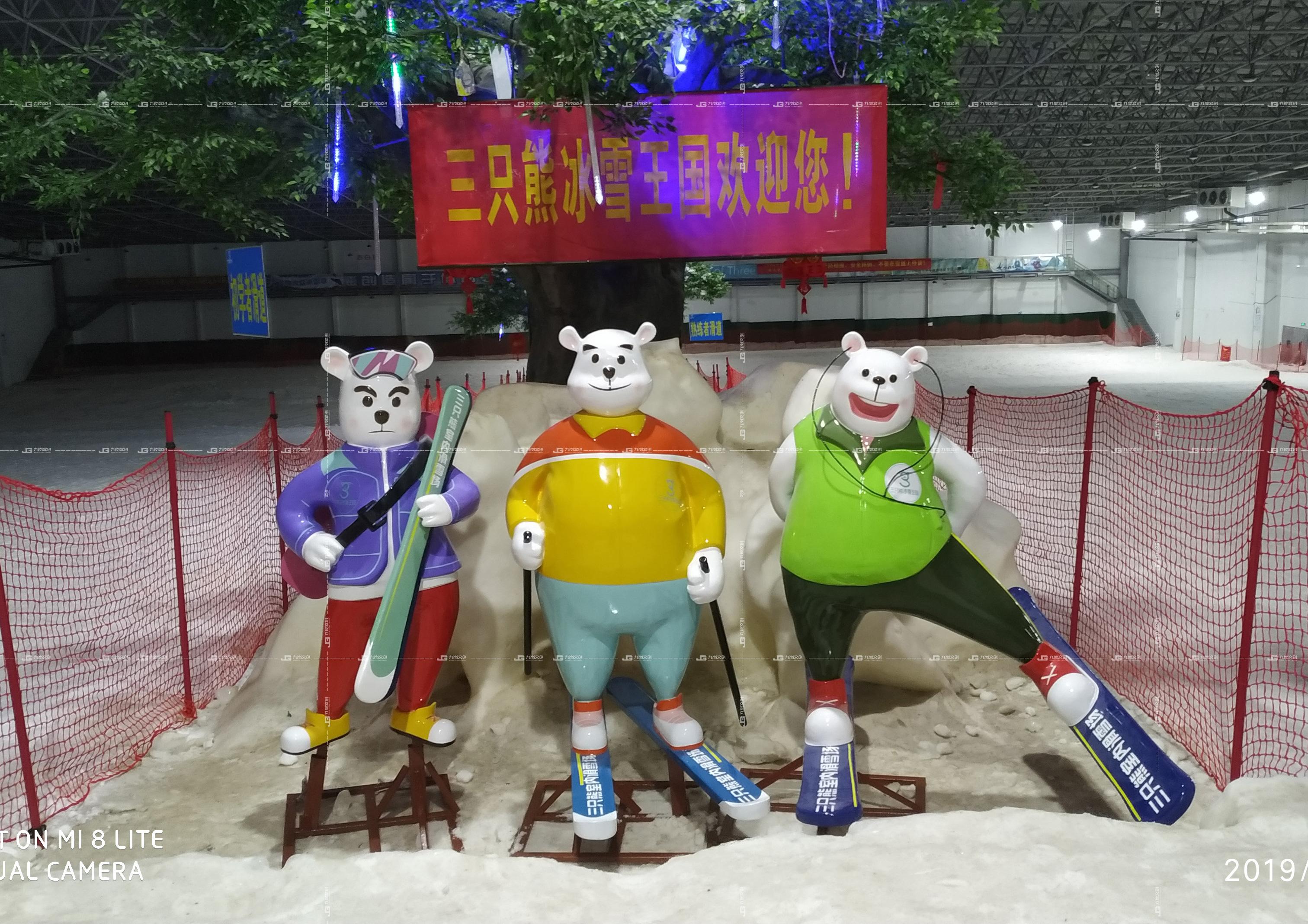 三只熊滑雪场卡通胜博发正规网站